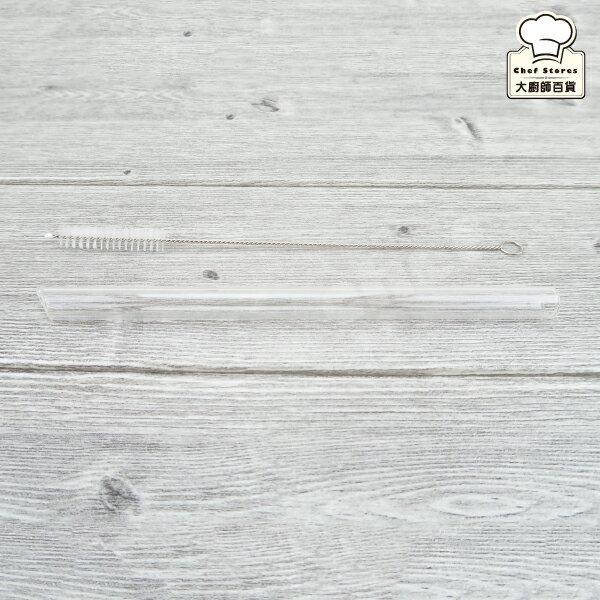 AOK強化玻璃珍珠奶茶吸管斜口環保吸管粗吸管附吸管刷-大廚師百貨