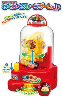 麵包超人夾娃娃機日本帶回正版商品3歲以上