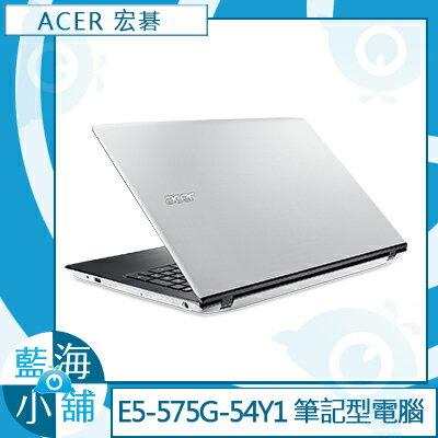 ACER 宏碁 E5-575G-54Y1  15吋 筆記型電腦 (i5-6200U/1TB/940MX-2G/W10/FHD)