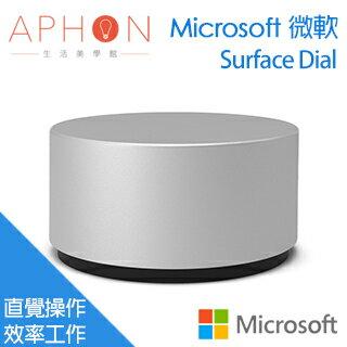【Aphon生活美學館】Microsoft 微軟 Surface Dial (2WR-00008)