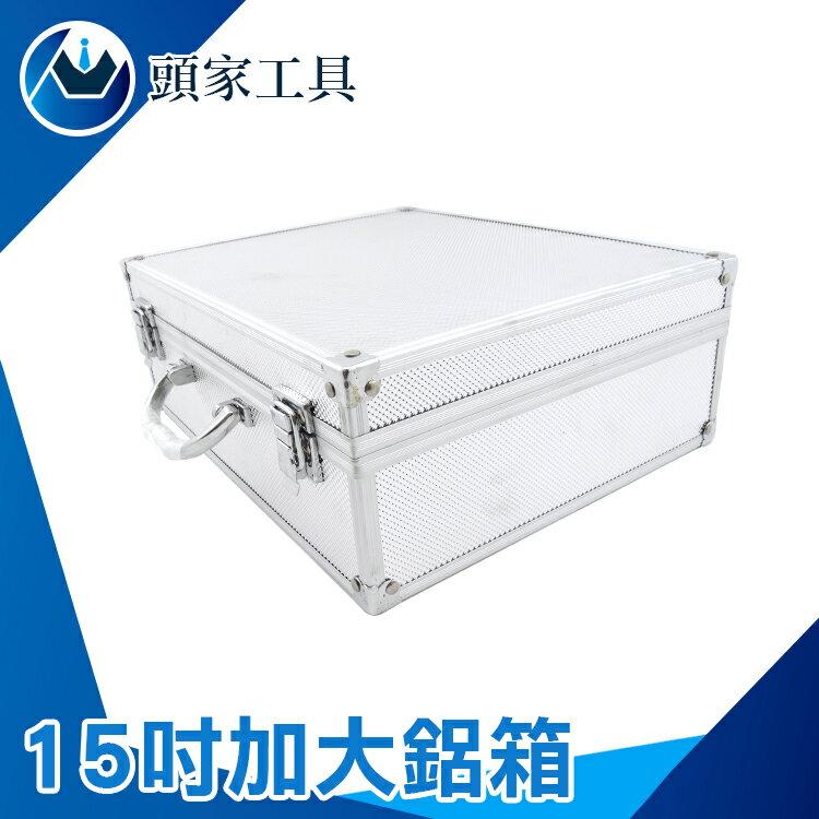 《頭家工具》鋁箱 儀器收納箱 鋁合金工具箱有海綿 現金箱 保險箱收納箱 鋁製手提箱 證件箱 展示箱