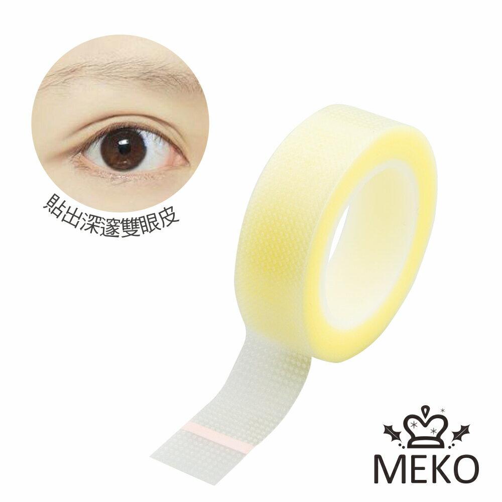 【MEKO】雙眼皮貼布