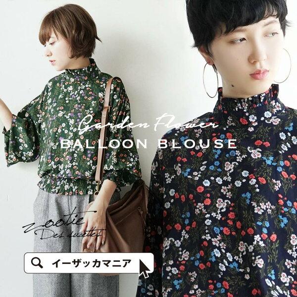 日本必買女裝e-zakka花紋摺袖襯衫-免運代購