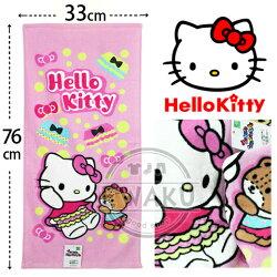 Kitty 剪絨純棉毛巾 凱蒂貓屁屁篇 台灣製 三麗鷗 Sanrio