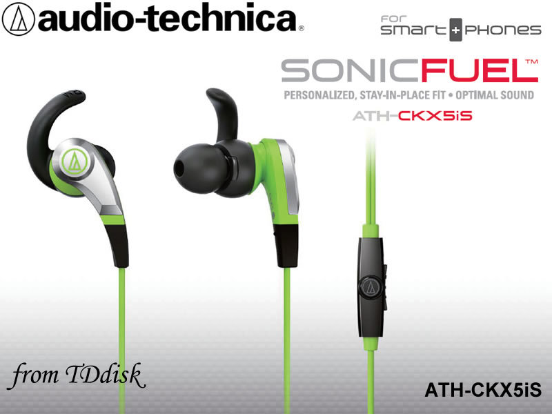 志達電子 ATH-CKX5iS audio-technica 日本鐵三角 耳道式耳機 For Android Apple