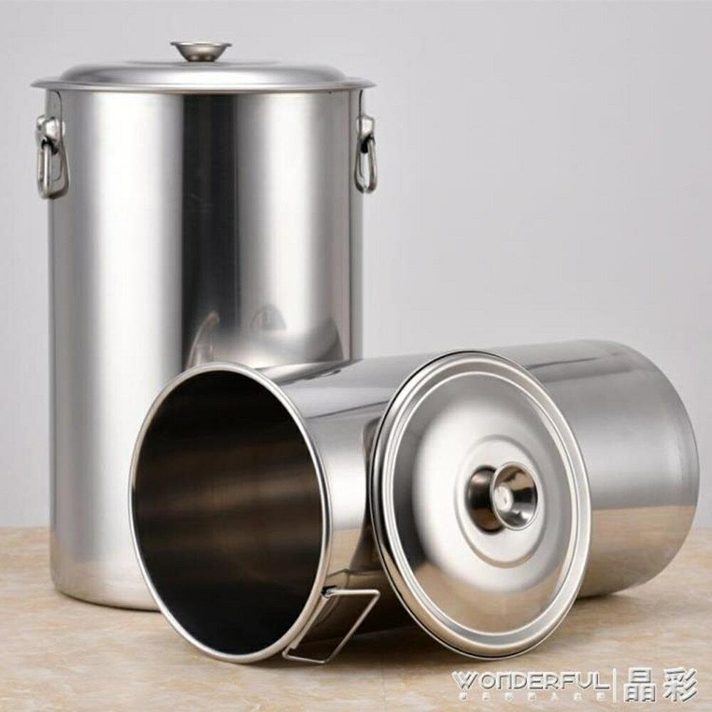 奶茶桶 特厚不銹鋼奶茶桶加厚帶蓋不銹鋼桶珍珠奶茶桶長奶桶湯桶   全館八五折