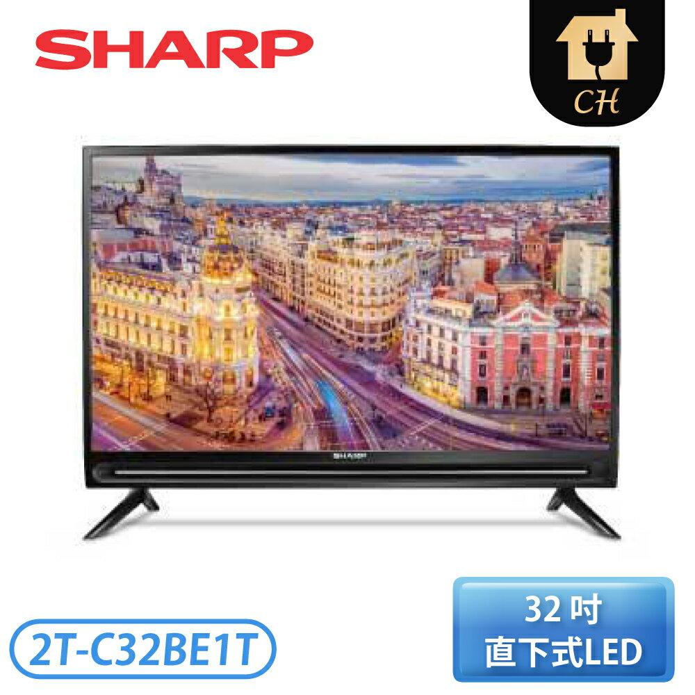 [SHARP 夏普]32吋 液晶顯示器 2T-C32BE1T【加贈 東元14吋DC風扇XA1405BRD】