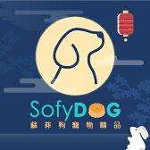 SofyDOG