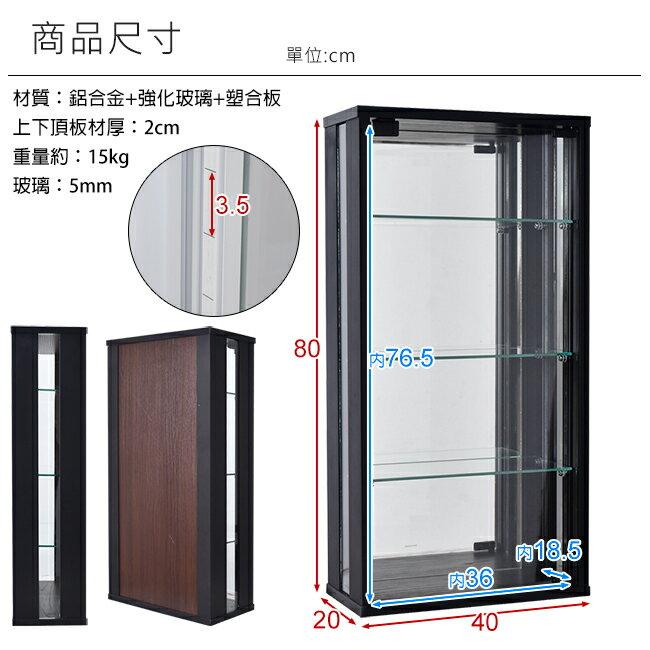 公仔櫃 / 模型櫃 / 展示櫃 / 收納櫃 鋁合金展示櫃 80X40X20cm高度自由調整 【H23080】台灣製造 凱堡家居 9