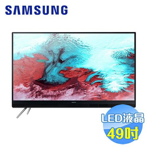 【滿3千,15%點數回饋(1%=1元)】SAMSUNG三星49吋極致廣色域LED液晶電視UA49M5100AWXZW【送標準安裝】
