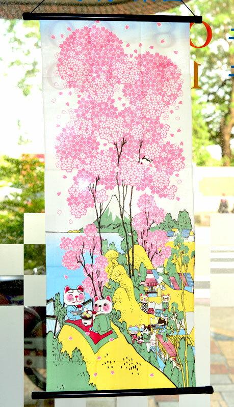 花見富士與招財貓 和風門簾附掛軸 屏風 日式懷舊 輕鬆改變居家風格 裝飾 日本製