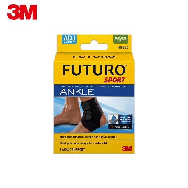 3M寢具家電mall:【3M】FUTURO可調式運動排汗型護踝