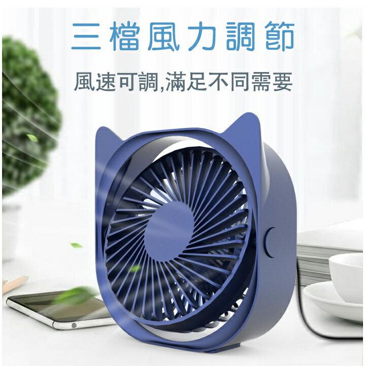 台灣現貨 座式小風扇 USB風扇 桌上型風扇 迷你風扇 靜音風扇 可調節角度 台式風扇 插電風扇 3