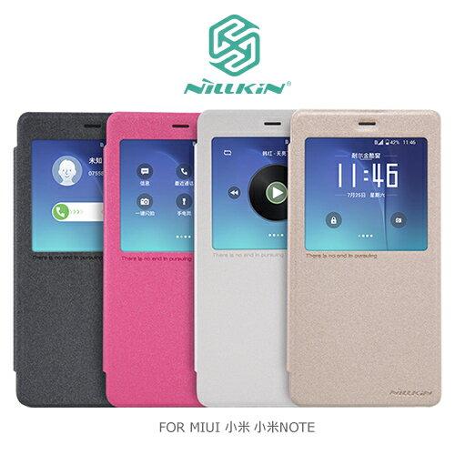 NILLKIN 星 皮套 MIUI 小米 小米NOTE 手機殼 保護套 手機套 側掀套 側
