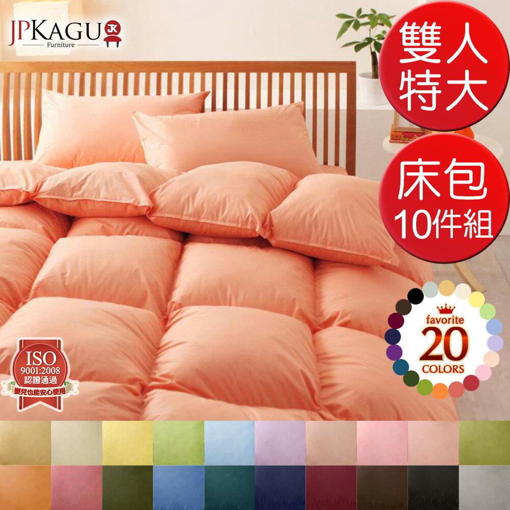 JP Kagu日系極細絨毛純棉毛巾床包(20色)
