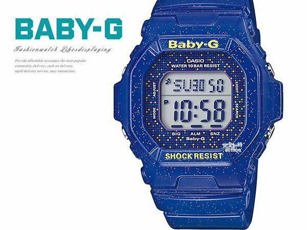 【完全計時】手錶館│夢幻銀河系列 BG-5600GL-2DR/手錶/NY/電音派對 40mm/BG禮物現貨casio L