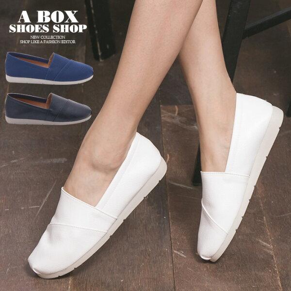 【AiP6107】MIT台灣製 韓版百搭時尚簡約素面皮革材質 休閒懶人鞋 圓頭包鞋 便鞋 3色