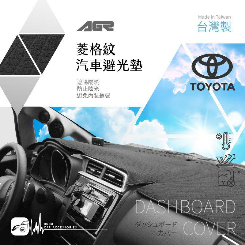 8Az【菱格紋避光墊】適用於 TOYOTA豐田 Wish Innova Prius Sienta 台灣製|BuBu車用品