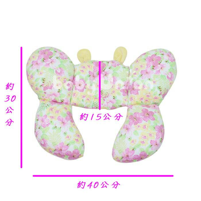 Mam Bab夢貝比 - 大護頸枕(蝴蝶枕) -小藍花 2