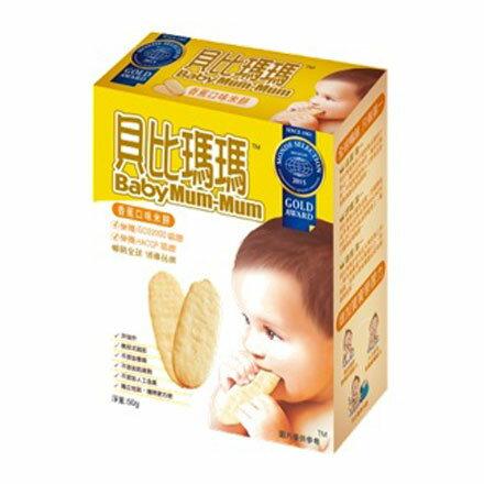 【悅兒樂婦幼用品?】貝比瑪瑪 香蕉口味米餅 (2枚*12袋)