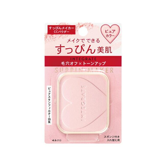 INTEGRATE 光透素裸顏蜜粉餅10g