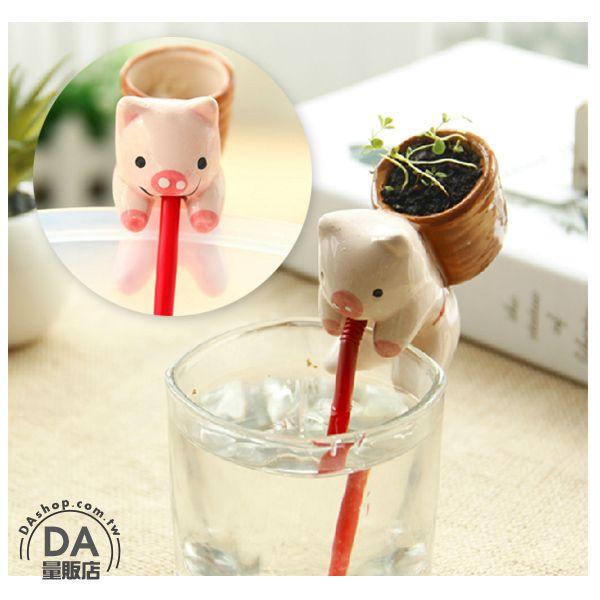 《DA量販店》迷你 盆栽 動物 嘴巴 吸水 喝水 療愈 植物 小豬(V50-1282)