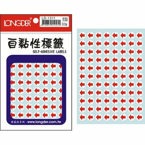 ~龍德 LONGDER~ LD~1311 紅箭頭 標籤貼紙 自黏標籤 770P ^( 20