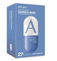 醫美品牌保濕面膜推薦到DR.WU 保濕修復膠囊面膜(24ml) 22入組-A就在屈臣氏Watsons推薦醫美品牌保濕面膜