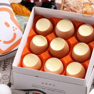團購組30盒:日本北海道十勝手工雞蛋布丁(9入)★細膩口感與濃郁香味【布里王子】