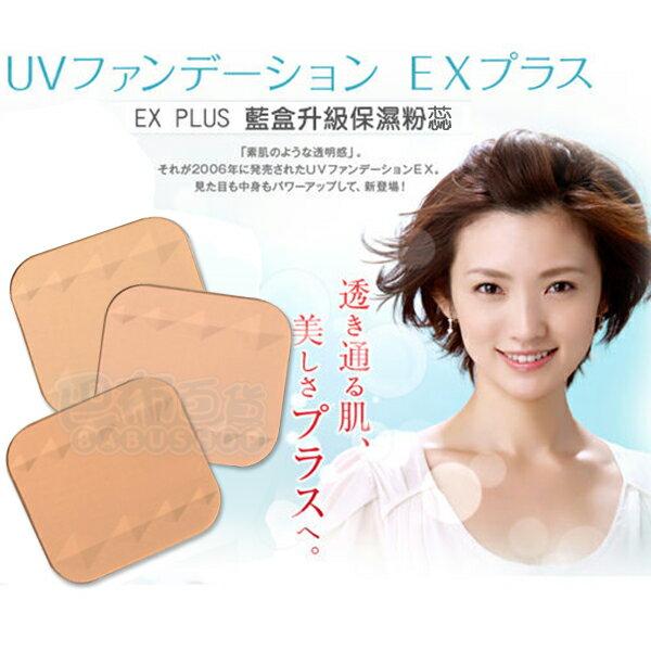 日本 CEZANNE 絲漾高保濕藍盒升級版粉蕊(11g)【巴布百貨】