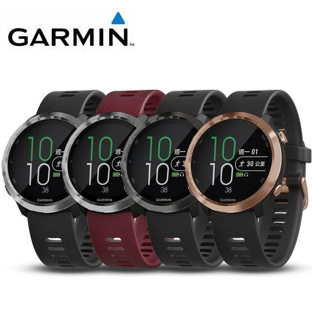 (領卷再享折扣)【免運】【H.Y SPORT】Garmin Forerunner 645 Music 645M 音樂版 GPS心率音樂手錶 贈日本SASAKI運動毛巾 0