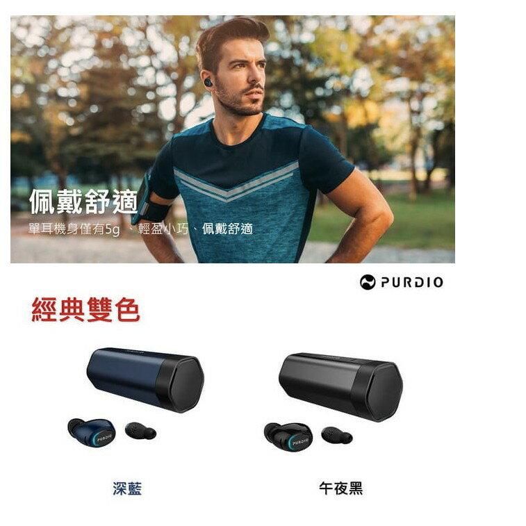 【PURDIO】HEX-T2 真無線藍牙耳機 超輕Hi-Fi高保真音質 藍牙耳機 運動耳機 藍牙耳機 藍芽耳機 無線耳機 6