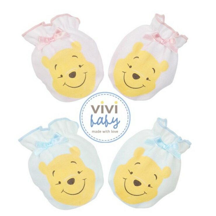~寶貝樂園~ViVibaby迪士尼小熊維尼超柔紗布手套 粉  藍