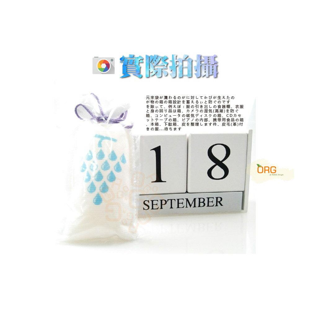 ORG《SD1170a》台灣製~矽晶水玻璃 可重複使用 永久除濕袋 除濕包 除濕劑 除溼袋 除溼包 衣櫥衣櫃 臥室 環保 3