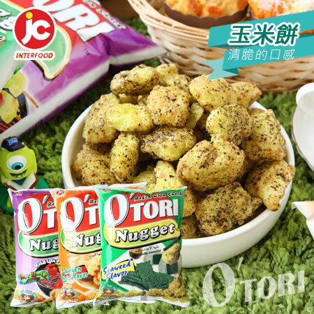 泰國OTORI歐特粒玉米餅50g玉米餅海苔辣雞燒烤餅乾【N600065】