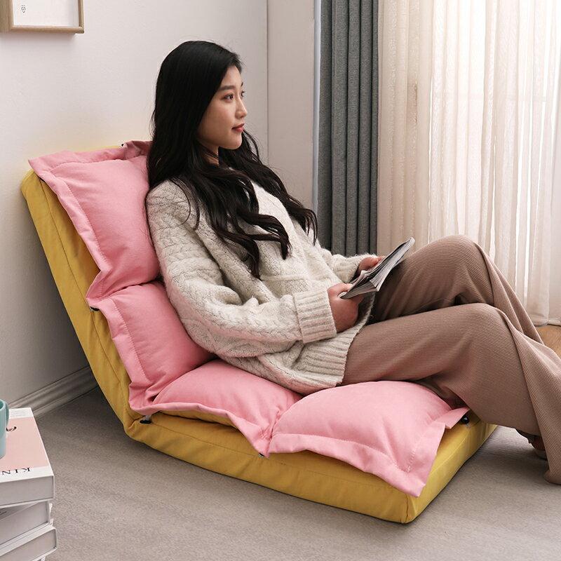 小沙發 沙發 單人沙發 榻榻米 懶人沙發榻榻米單人飄窗陽臺可愛臥室女床上靠背椅子小型女生椅