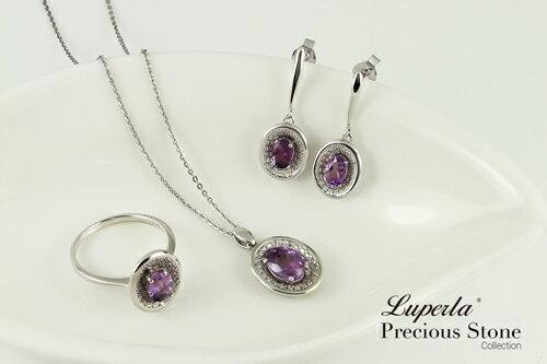 大東山珠寶 紫戀羅蘭 璀璨純銀紫水晶戒指 星座愛情 8