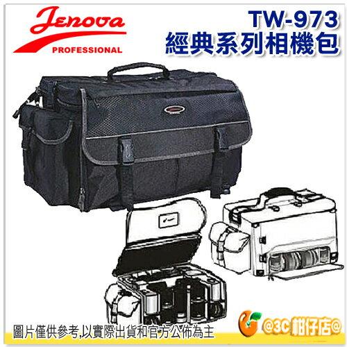 JENOVA吉尼佛 TW-973 公司貨 相機包 附防雨罩+雙肩背帶 2機4-7鏡 TW973 - 限時優惠好康折扣