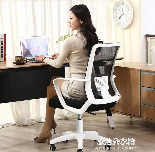 電競椅 電腦椅家用辦公椅子舒適轉椅現代簡約人體工學遊戲靠背座椅 朵拉朵YC 8號時光