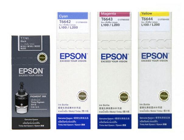 EPSON 原廠墨水T774100/T664200/T664300/T664400 (四色一組) 適用 L655/L605