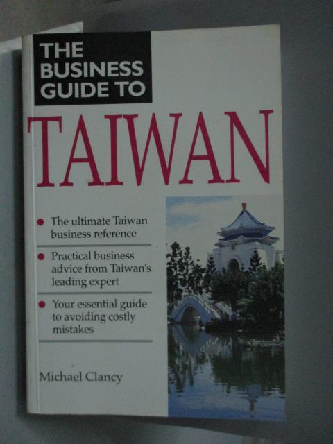 ~書寶 書T2/原文書_ZBQ~The Business Guide to Taiwan_