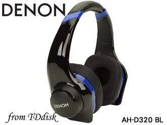 志達電子 AH-D320 DENON AH D320 大迫力重低音再現 耳罩式耳機[公司貨] For Apple Android 門市開放試聽