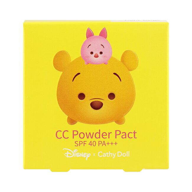 凱蒂娃娃迪士尼泰限量長效無暇柔霧粉餅4.5G #21 明亮膚色 Pooh - 限時優惠好康折扣
