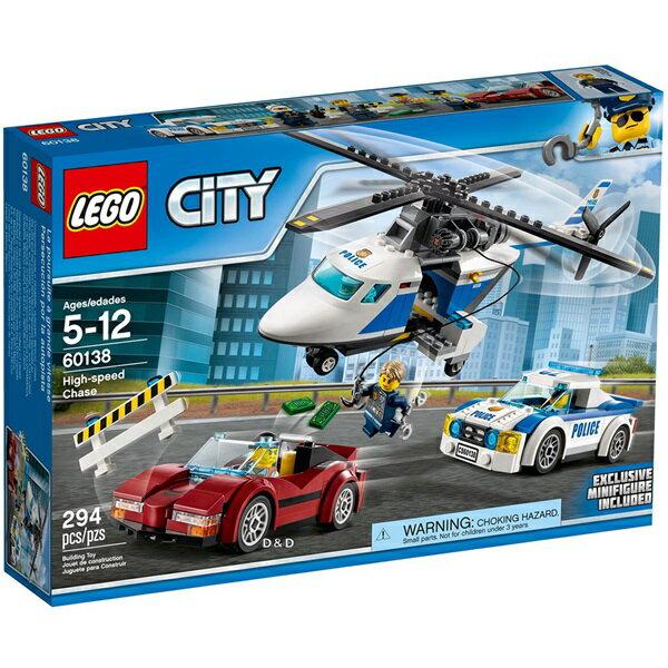 樂高LEGO 60138  CITY 城市系列 - 高速追捕 - 限時優惠好康折扣