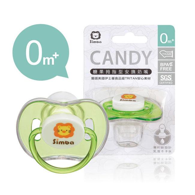 Simba 小獅王辛巴 糖果拇指型安撫奶嘴(初生)-綠色【悅兒園婦幼生活館】