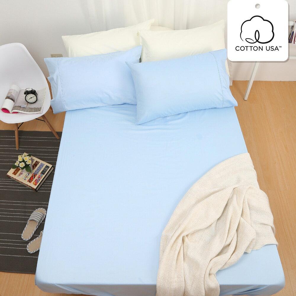 床包組 雙人加大-精梳棉床包組  海洋水藍  美國棉 品牌 鴻宇  製-1165