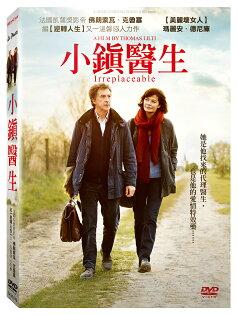 小鎮醫生(Irreplaceable)DVD(佛朗索瓦.克魯塞瑪麗安.德尼庫)
