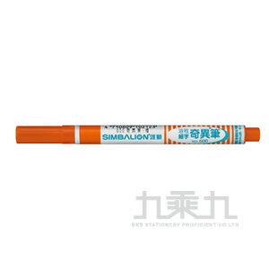 雄獅No.600酒精性奇異筆 - 柑橘色
