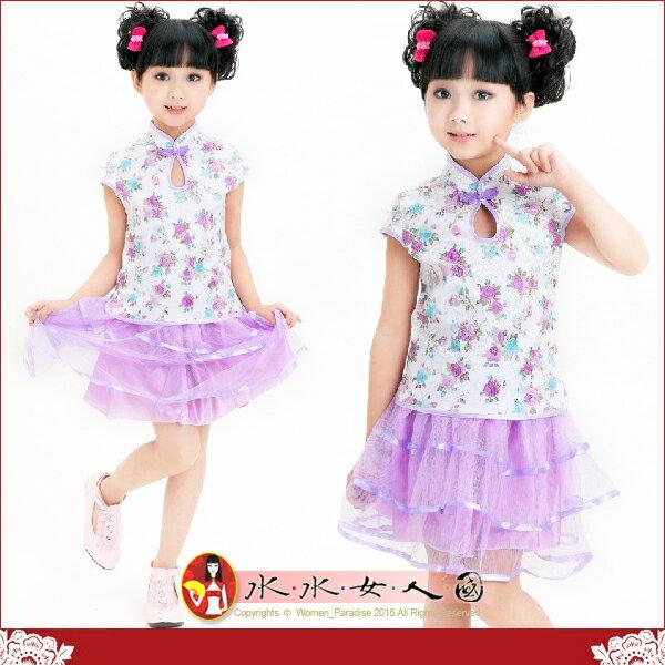 【水水女人國】~超口愛Q版童裝旗袍~復古紫花印花。小女生水滴領紗裙旗袍兩件式套裝