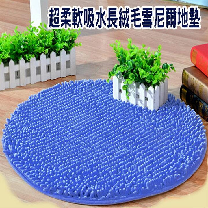 超柔軟吸水長絨毛地墊(60x60)